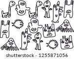 weird animal doodle  | Shutterstock .eps vector #1255871056