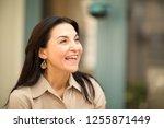 portrait of a happy hispanic...   Shutterstock . vector #1255871449