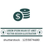 money  coins  stateroom vector... | Shutterstock .eps vector #1255874680