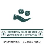 cubes for the game vector icon. | Shutterstock .eps vector #1255877050