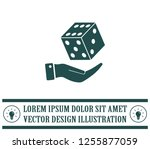 cubes for the game vector icon.   Shutterstock .eps vector #1255877059
