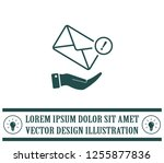 mail envelope on the hand  mail.... | Shutterstock .eps vector #1255877836