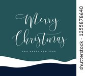 merry christmas text. simple... | Shutterstock .eps vector #1255878640