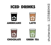 vector  set of iced drinks... | Shutterstock .eps vector #1255880443