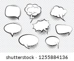 a set of comic bubbles and... | Shutterstock .eps vector #1255884136