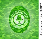 office chair icon inside green... | Shutterstock .eps vector #1255884349