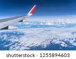 beautiful view from airplane... | Shutterstock . vector #1255894603