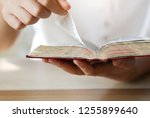 women reading the holy bible    Shutterstock . vector #1255899640