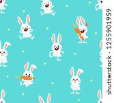 cute white bunny and carrot... | Shutterstock .eps vector #1255901959