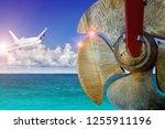 close up a ship propeller under ... | Shutterstock . vector #1255911196