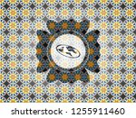 flat earth icon inside arabic... | Shutterstock .eps vector #1255911460