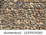 gabions as visual protection | Shutterstock . vector #1255919260