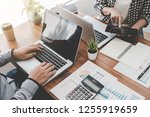 concept of young business... | Shutterstock . vector #1255919659