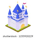 game fairy brick castle... | Shutterstock .eps vector #1255920229