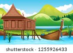 traditional thai house next to... | Shutterstock .eps vector #1255926433