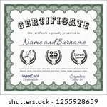 green certificate of... | Shutterstock .eps vector #1255928659