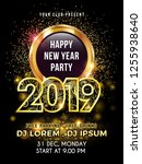 new year party backgrounds... | Shutterstock .eps vector #1255938640