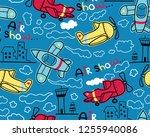 seamless pattern vector of air...   Shutterstock .eps vector #1255940086