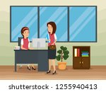 businesswomen in the office... | Shutterstock .eps vector #1255940413