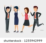 businesspeople strategy... | Shutterstock .eps vector #1255942999