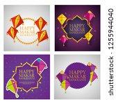 set makar sankranti celebration ... | Shutterstock .eps vector #1255944040