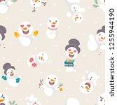 vector illustration  seamless... | Shutterstock .eps vector #1255944190