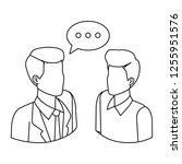 couple of men with speech bubble | Shutterstock .eps vector #1255951576