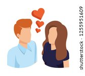 business couple with hearts... | Shutterstock .eps vector #1255951609