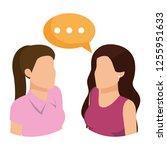 couple businesswomen with... | Shutterstock .eps vector #1255951633
