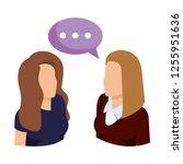 couple businesswomen with... | Shutterstock .eps vector #1255951636
