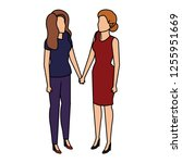 couple businesswomen avatars... | Shutterstock .eps vector #1255951669
