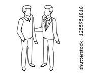 couple of men avatars characters | Shutterstock .eps vector #1255951816
