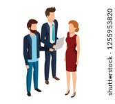 group of business people... | Shutterstock .eps vector #1255953820