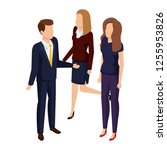 group of business people... | Shutterstock .eps vector #1255953826