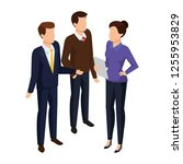 group of business people... | Shutterstock .eps vector #1255953829