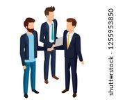 group of men avatars characters | Shutterstock .eps vector #1255953850