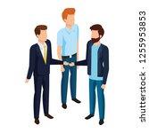group of men avatars characters | Shutterstock .eps vector #1255953853