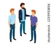 group of men avatars characters | Shutterstock .eps vector #1255953856