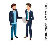 couple of men avatars characters | Shutterstock .eps vector #1255953883