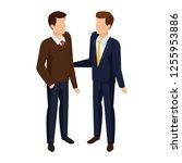 couple of men avatars characters | Shutterstock .eps vector #1255953886
