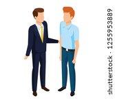 couple of men avatars characters | Shutterstock .eps vector #1255953889