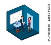 business couple in the office... | Shutterstock .eps vector #1255954306