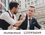 the business coworker or... | Shutterstock . vector #1255956049