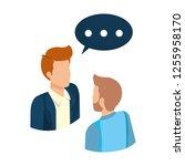couple of men with speech bubble | Shutterstock .eps vector #1255958170