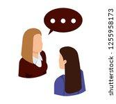 couple businesswomen with... | Shutterstock .eps vector #1255958173