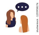 couple businesswomen with... | Shutterstock .eps vector #1255958176