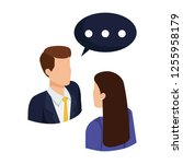 business couple talking with... | Shutterstock .eps vector #1255958179