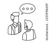 couple of men with speech bubble | Shutterstock .eps vector #1255958209