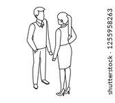 business couple talking avatars ... | Shutterstock .eps vector #1255958263