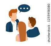 business people talking with... | Shutterstock .eps vector #1255958380